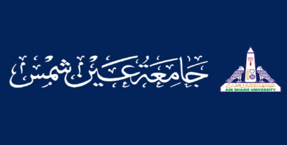 كنفرانس ويژگيهاي آيندهی سياست خارجي مصر در سال 2030م