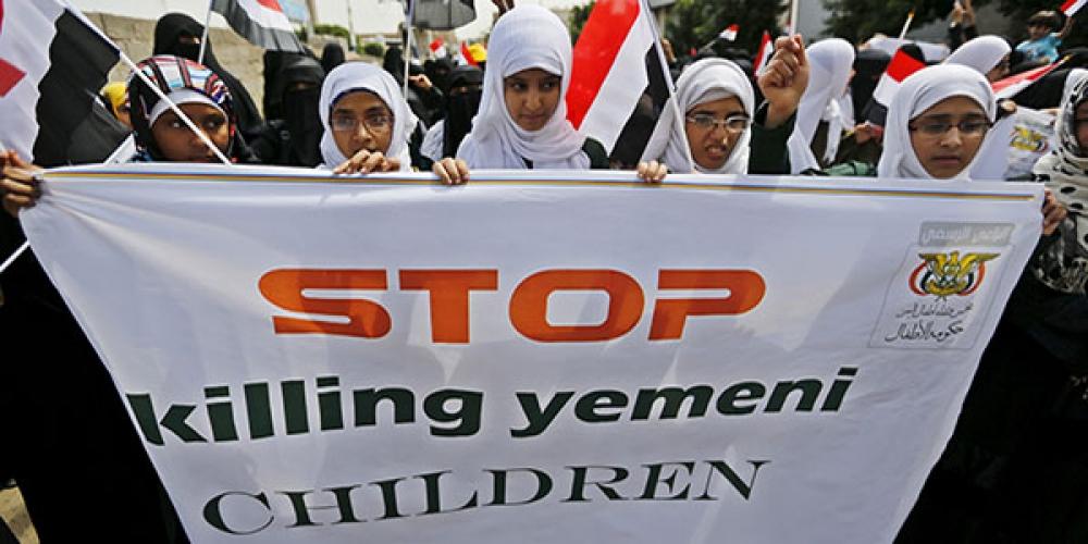 0b5e77e1fe49b2f10e40b5c4b6aeafa9 XL - فدرالی شدن یمن؛ مواضعِ بازیگران و پیامدها