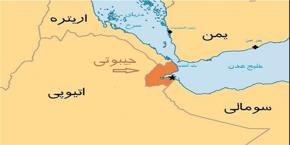 نقش جیبوتی در بحران یمن؛ بلندپروازی توهمآمیز