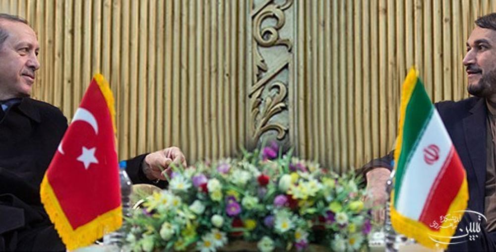 گذشته و آیندهی مناسبات ترکیه و ایران