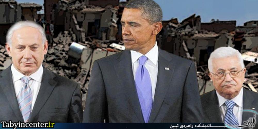واکاوی سیاستهای باراک اوباما درباره مسئله فلسطین