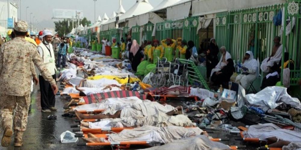 ابعاد مختلف بررسی «فاجعه منا» در محاکم بینالمللی