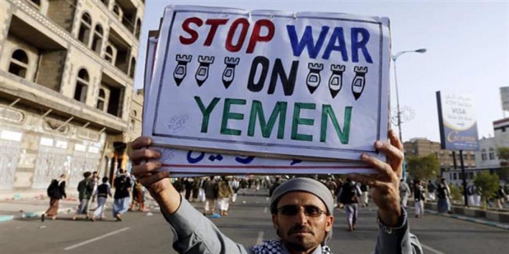 دلایل شکست کنفرانس ژنو در مورد یمن