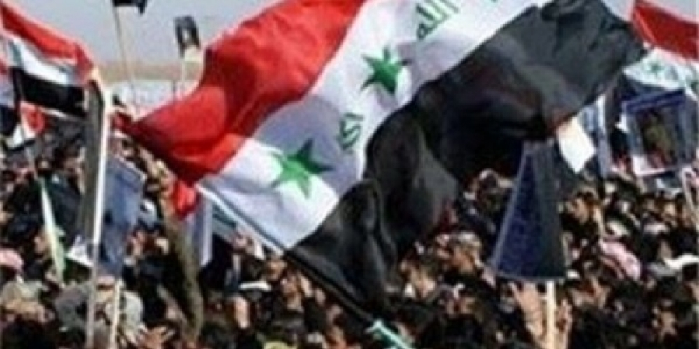 5a05a447acfdf6fcc40548cc4c1cea8d XL - کنفرانس آشتی ملی عراق در قطر؛ زمینهها و اهداف