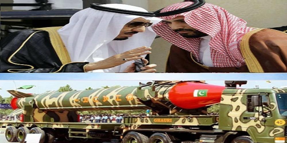 دلایل و موانع عربستان برای دستیابی به سلاح هستهای