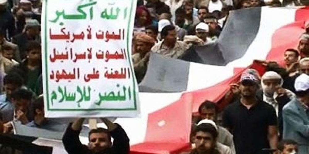 راهبردهای انصارالله علیه جنگ نامتقارن عربستان