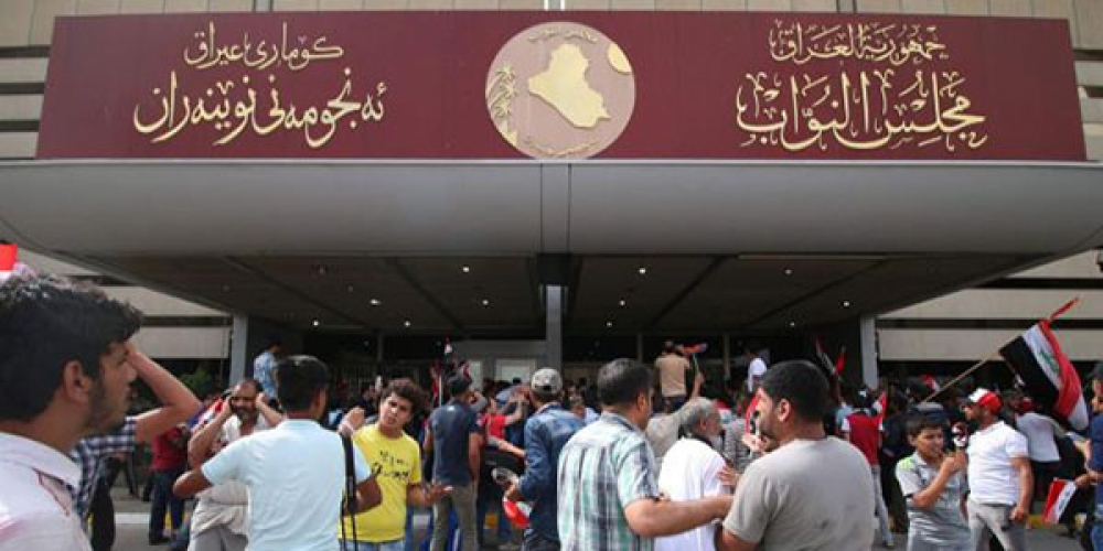 بحران سیاسی در عراق؛ به نام اصلاحات، به کام دشمنان
