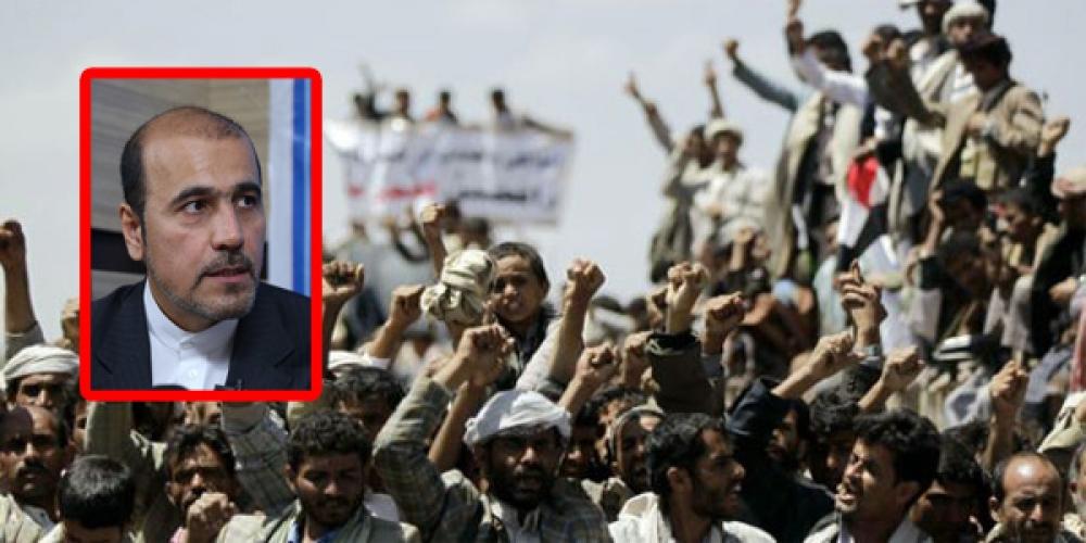 بررسی تحولات اخیر یمن