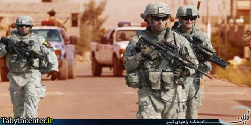 اعزام نیروهای نظامی آمریکا به سوریه؛ اهداف و پیامدها