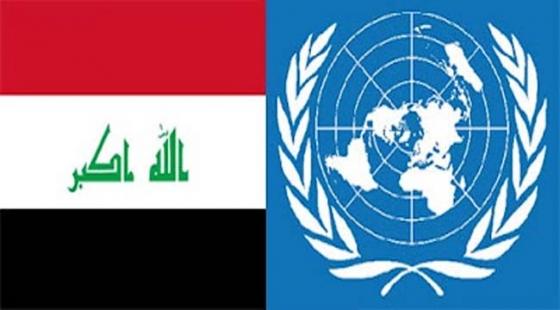 لغو تحریم عراق