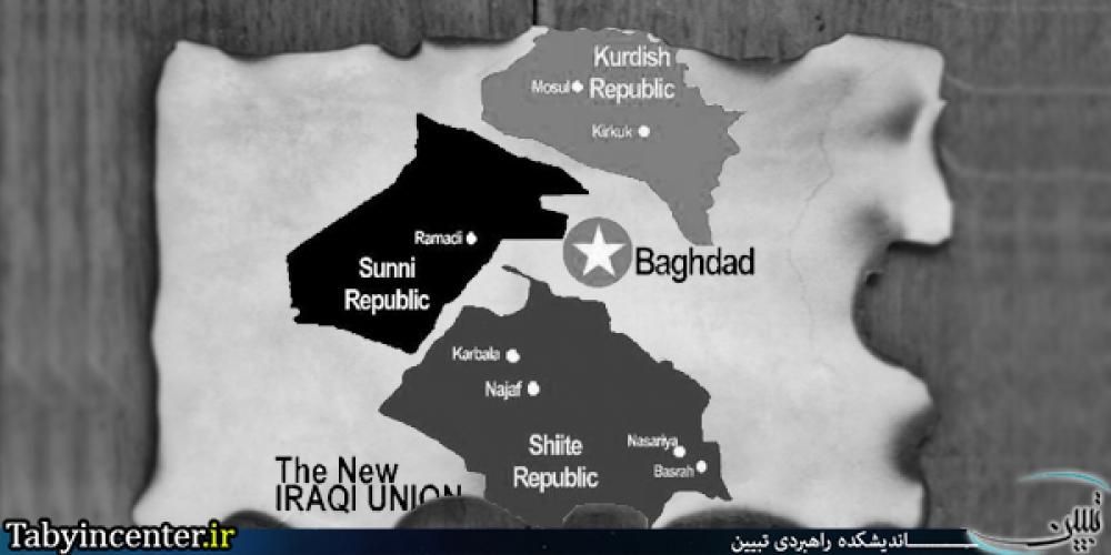 9da5ba405e428d33ec6f21eff5dda49d XL - بررسی سناریوی تجزیه عراق از منظر متغیرهای داخلی