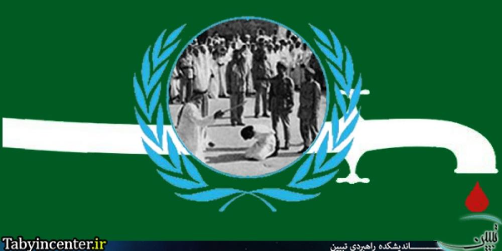 تهدیدها و فرصتهای حضور عربستان در سازمانهای بینالمللی