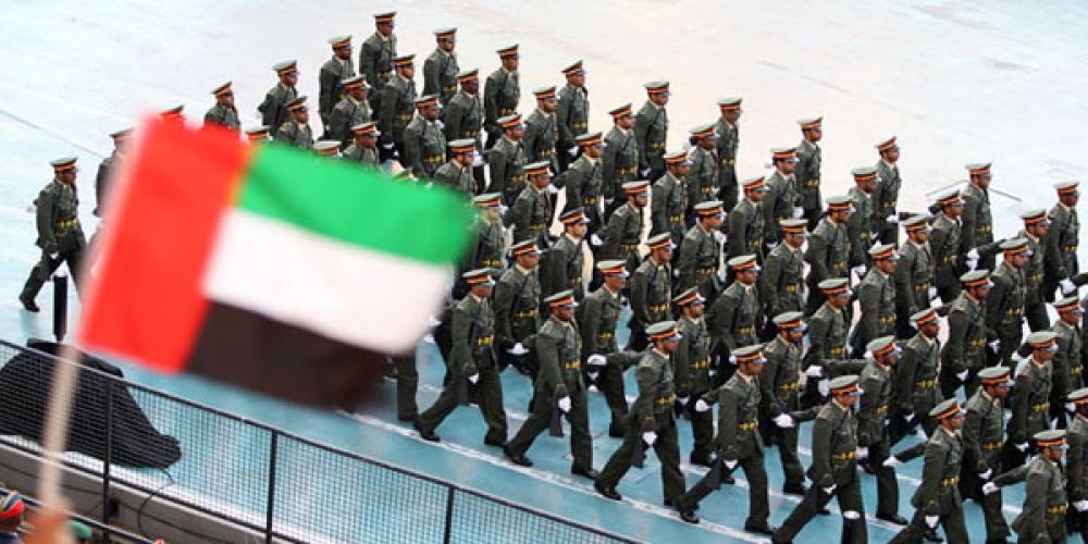 نقش و جایگاه امارات عربی متحده در تحولات یمن