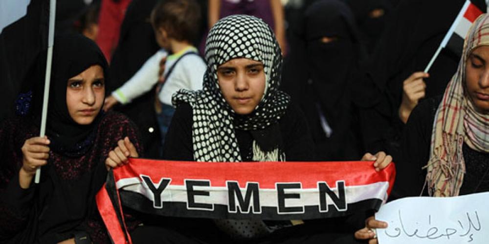 بحران یمن و مسئولیت جمهوری اسلامی ایران