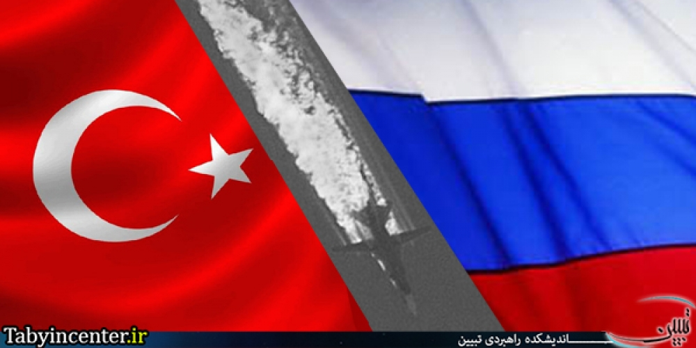dc6a34cddcdc355994851dd7b6faf2ee XL - گزینههای ایران برای مواجهه با بحران در روابط روسیه- ترکیه
