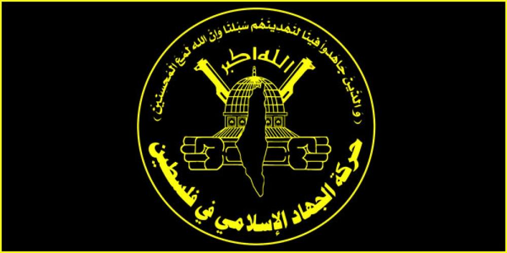 ورود جهاد اسلامی به معادلات کرانه باختری؛ علل، واکنشها و پیامدها