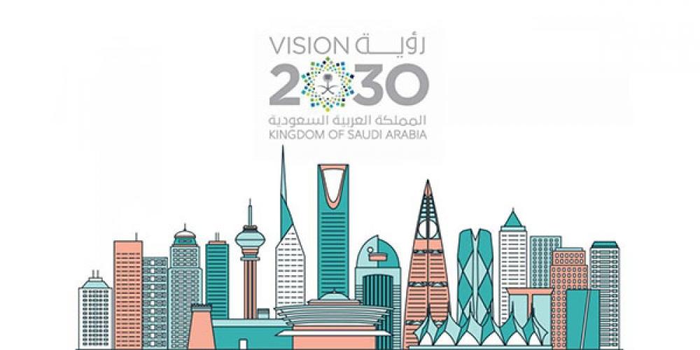 بحران اقتصادی عربستان و چشمانداز 2030؛ سراب یا نسخهای شفابخش؟