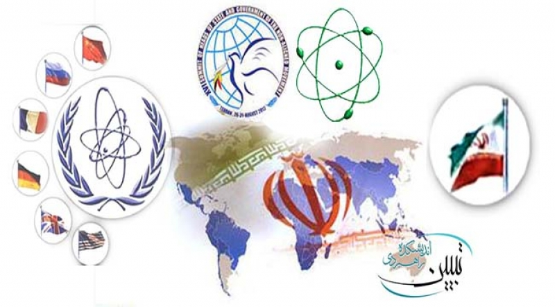 اجلاس غیرمتعهدها و پرونده هستهای ایران