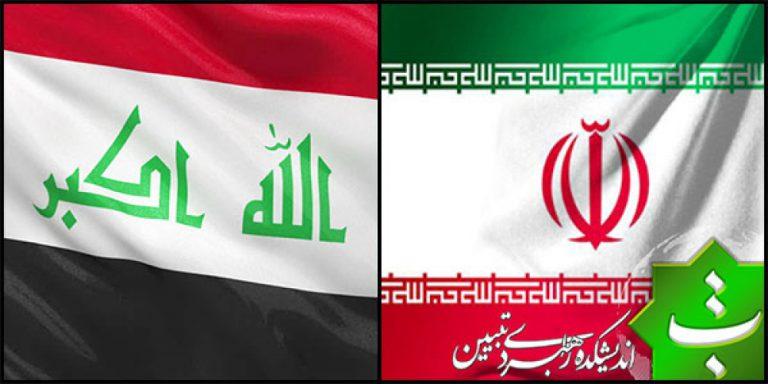 40eea965efdcfb7f2cf48e2873e29681 XL 768x384 - مواضع اعلامی دولت یازدهم در قبال عراق