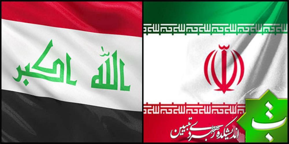 40eea965efdcfb7f2cf48e2873e29681 XL - مواضع اعلامی دولت یازدهم در قبال عراق