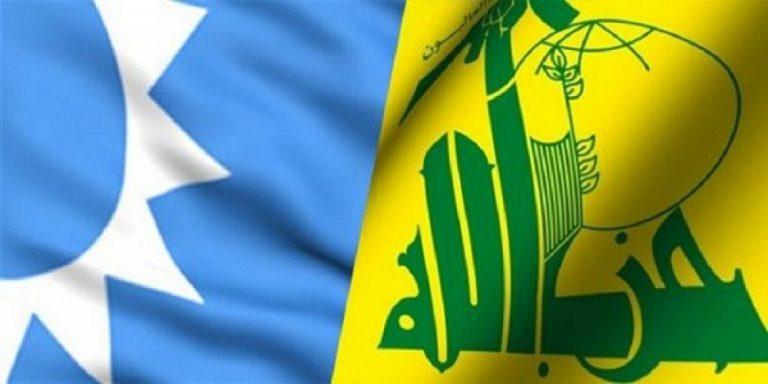 69046a6b25db0c21ed636e7df739fd1b XL 768x384 - نگاهی به زمینهها و پیامدهای تداوم مذاکرات حزبالله و المستقبل لبنان