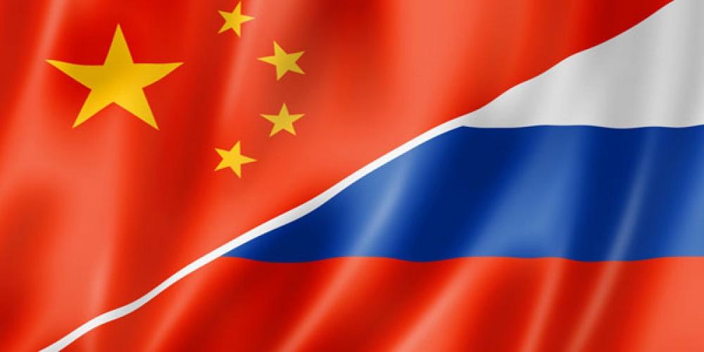 رقابت و همکاری؛ جمهوری خلق چین و فدراسیون روسیه