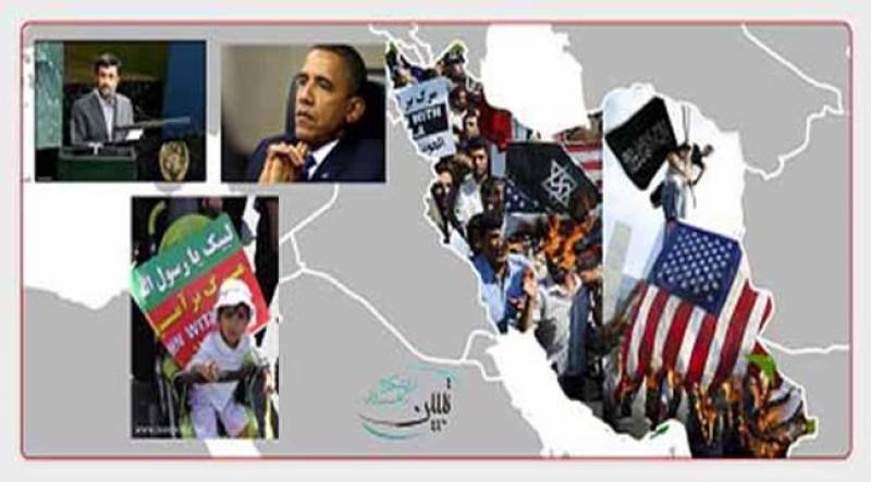 ایران و امریکا؛ منازعه در راند پایانی