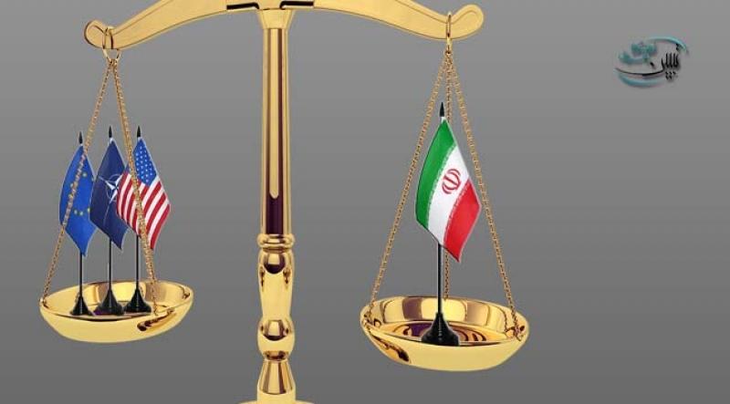 تحلیل و بررسی «گزارش پروژه ایران»