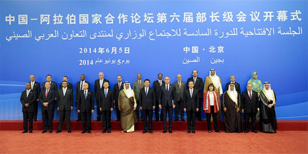 بررسی روابط چین با غرب آسیا و شمال آفریقا