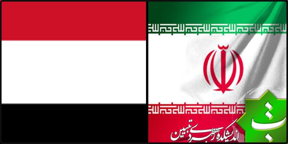 مواضع اعلامی دولت یازدهم در قبال یمن