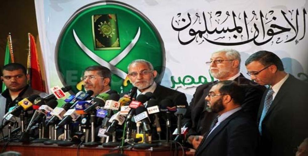 انحلال اخوانالمسلمین