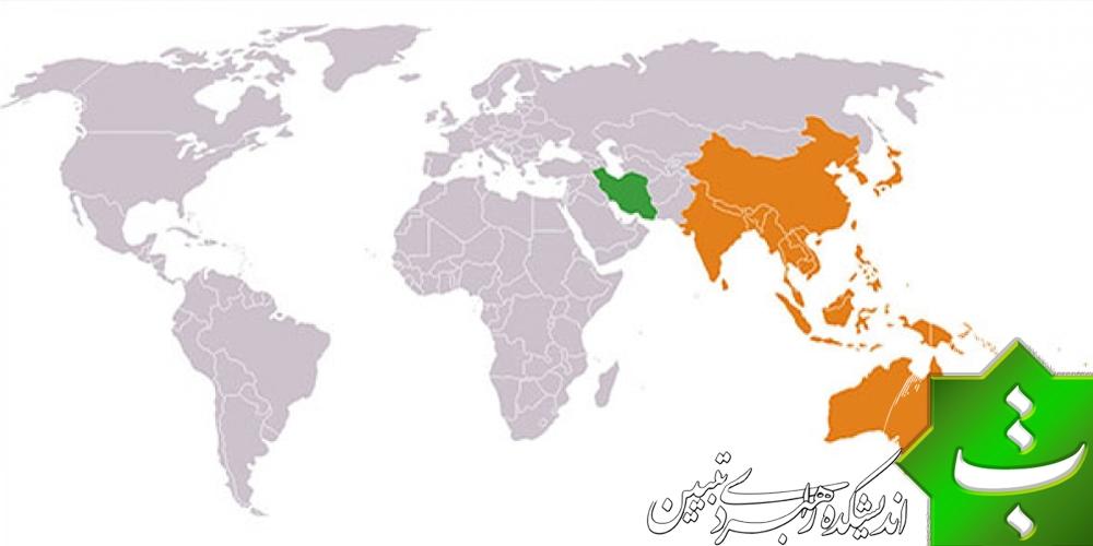 گزارشی از روابط ایران و آسیای شرقی و جنوب شرقی در سال 1394