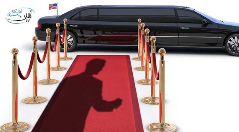 پهن کردن فرش قرمز برای آمریکا