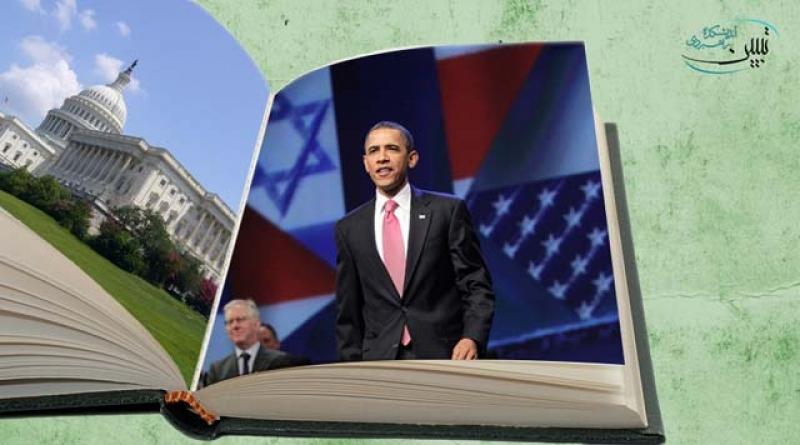 اهداف آمریکا از مذاکره با ایران