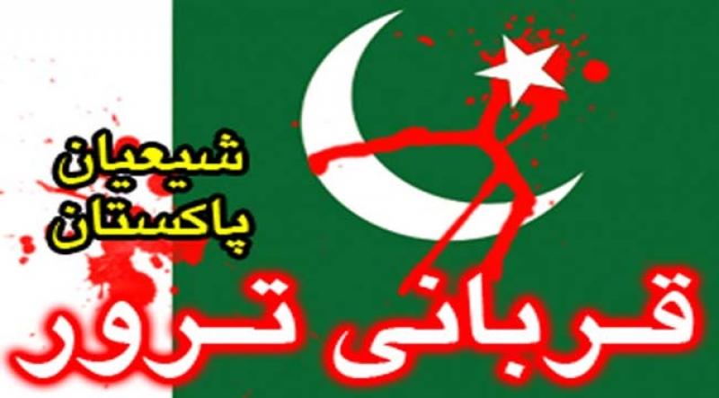 دست سعودی در کشتار شیعیان پاکستان