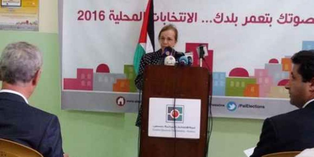 انتخابات 2016 شهرداریهای فلسطین و بازگشت حماس به صندوق رأی