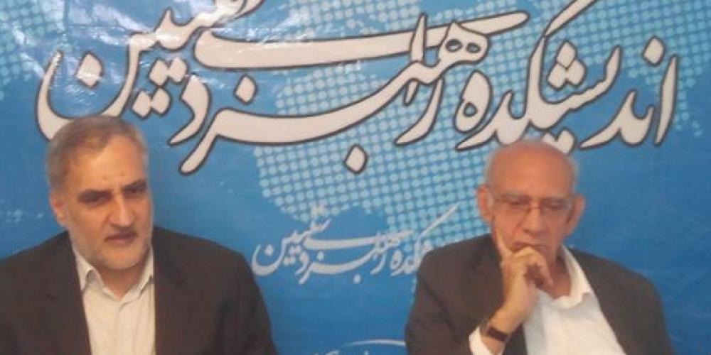نشست بررسی حوادث پس از انتخابات ریاست جمهوری افغانستان