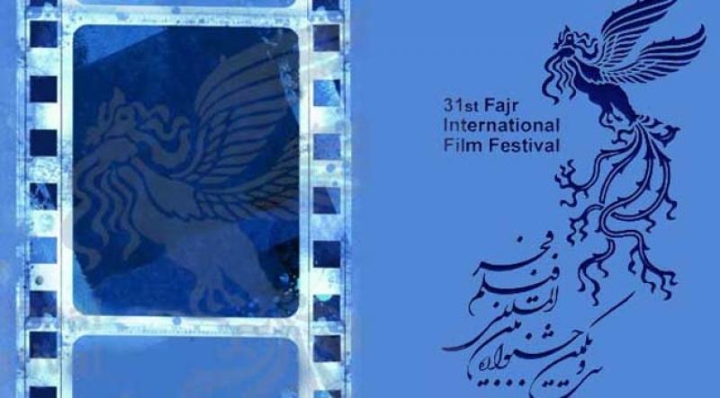 آسیب شناسی جشنواره 31 فجر