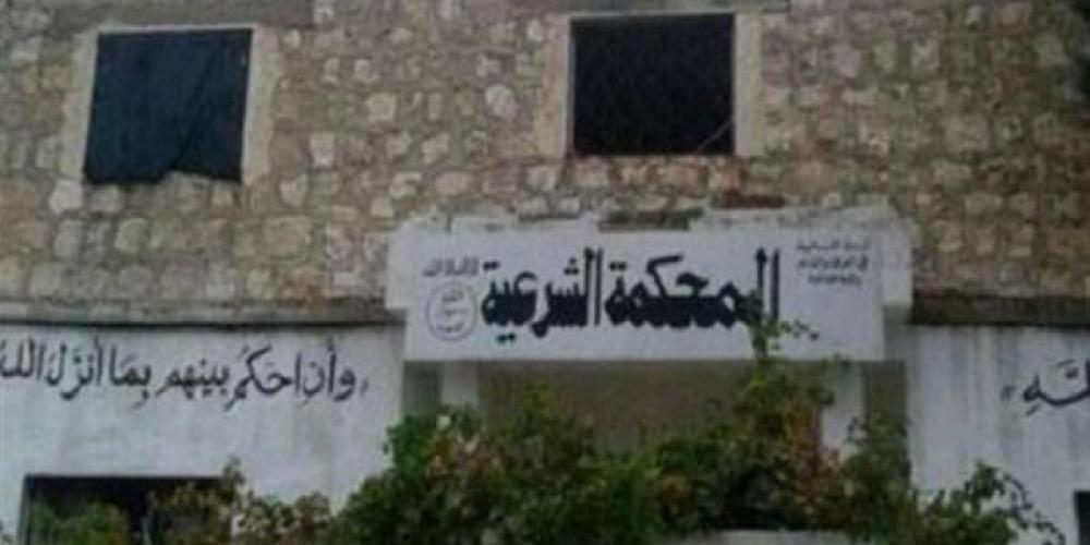 سیر تطور هیئتهای شرعی داعش