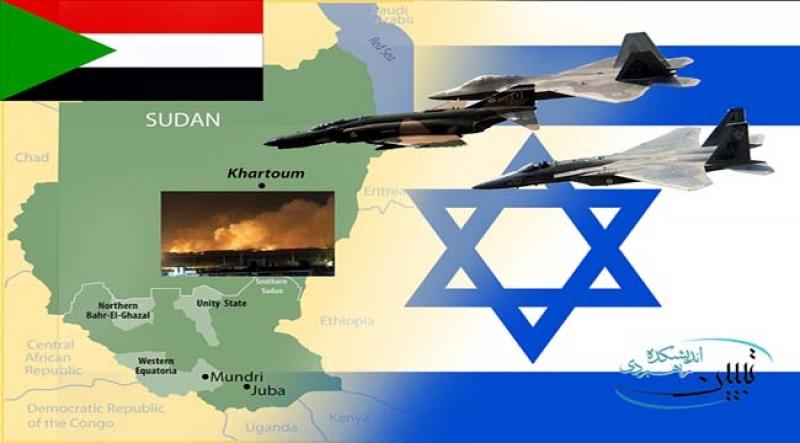 اهداف رژیم صهیونیستی از حمله به سودان