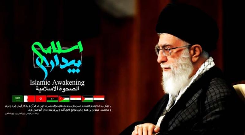 انحراف بیداری اسلامی در بعضی کشورها