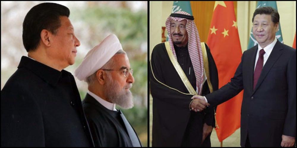 متحد راهبردی چین در غرب آسیا؛ ایران یا عربستان؟