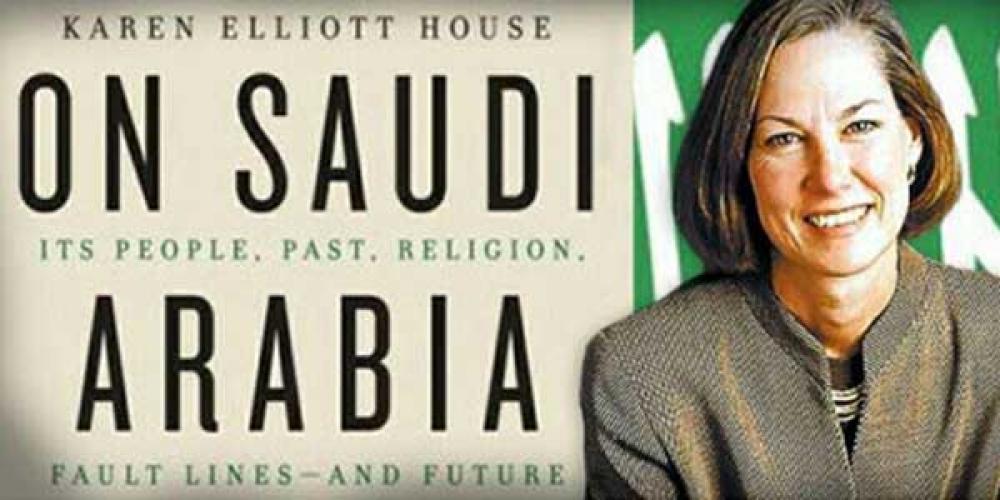 گزارشی از کتاب درباره عربستان سعودی (مردم، گذشته، دین، خطوط گسست آینده)
