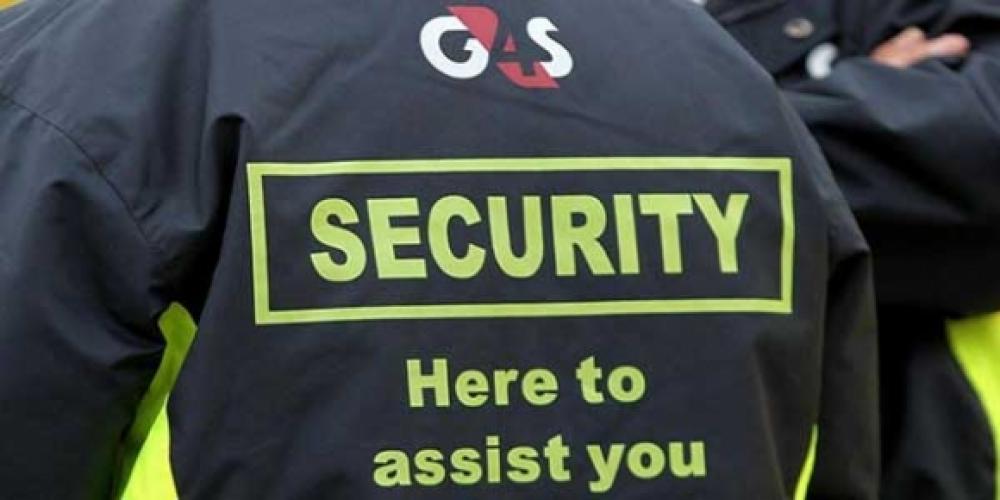 شرکت امنیتی G4S؛ امنیت حجاج در چنگال حامیان رژیم صهیونیستی!