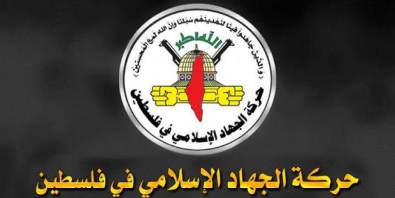 63469429912dc1ccdb06743287acc7c4 XL 768x386 - آیا جهاد اسلامی وارد عرصه سیاسی فلسطین میشود؟