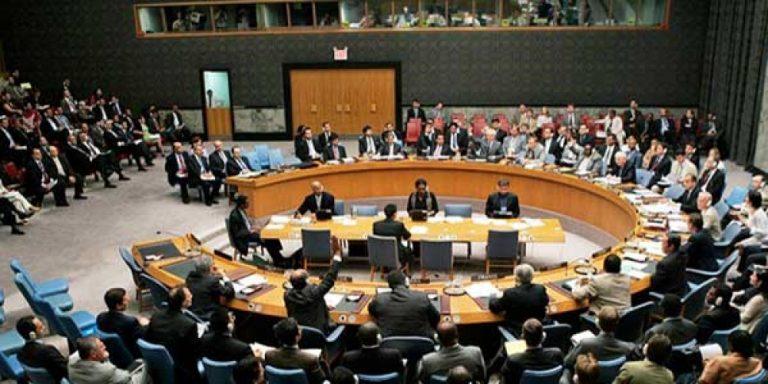 6e45d7d27d383bf32c9fc167dc192b2d XL 768x384 - جایگاه قطعنامههای فصل هفت شورای امنیت در پایان دادن به بحران یمن