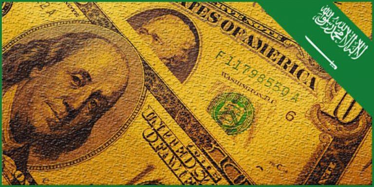 7fdb516f41efe75cf1748633aac859a7 XL 768x384 - عربستان چگونه با «دیپلماسی دلار» در پی مهار منطقهای ایران است؟