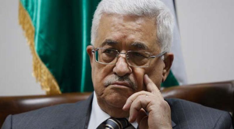 دولت فلسطینی