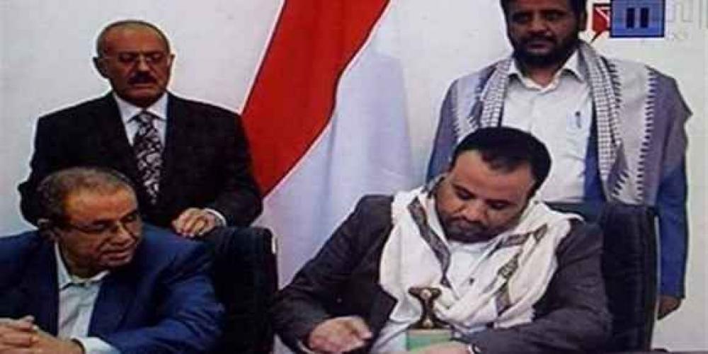پیامدهای توافق جنبش انصارالله و حزب کنگره ملی یمن