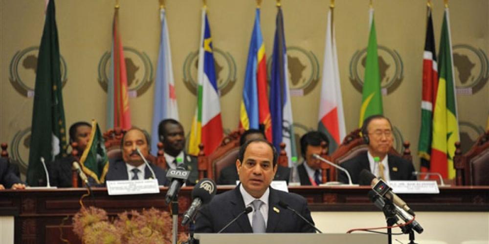 السیسی در اتحادیهی آفریقا به دنبال چیست؟
